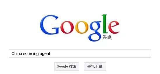 Your Product Sourcing Dept. in China | The7 Sourcing google Must-Know Points To Find To Best China Sourcing Agent from China