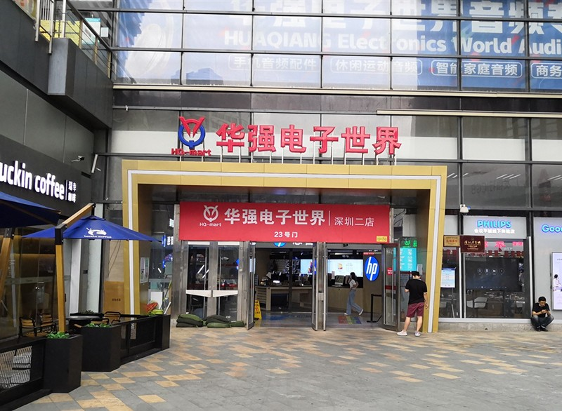 Your Product Sourcing Dept. in China | The7 Sourcing HQ-E-World-2nd-Store Sourcing in Shenzhen Huaqiang Electronics World, What can you buy?