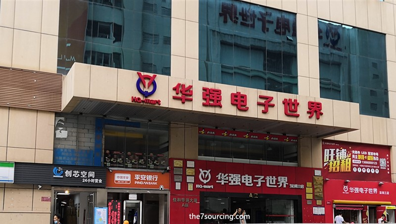 Your Product Sourcing Dept. in China | The7 Sourcing HQ-E-World-3rd-Store Sourcing in Shenzhen Huaqiang Electronics World, What can you buy?