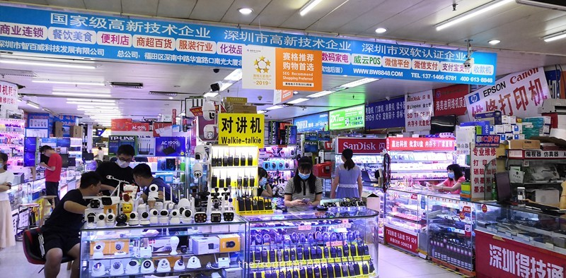 Your Product Sourcing Dept. in China | The7 Sourcing SEG-E-Markets-Glance-2 Sourcing in Shenzhen SEG Electronics Market - Ultimate Guide