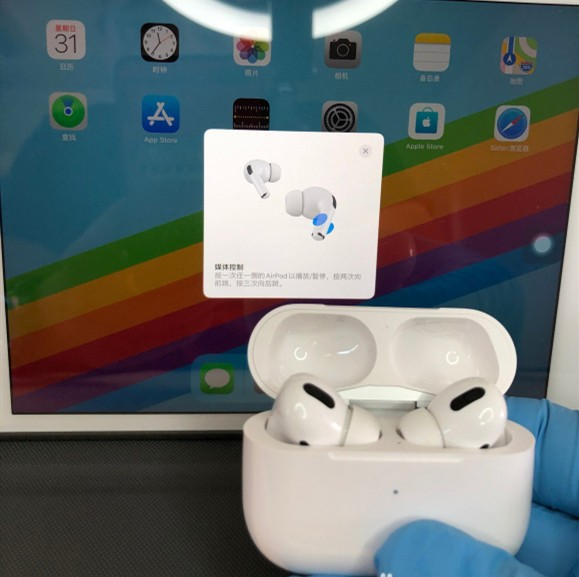Your Product Sourcing Dept. in China | The7 Sourcing Knockoff-Airpods-Pro-2 Sourcing Knockoff Airpods in Shenzhen Huaqiangbei - Ultimate Guide
