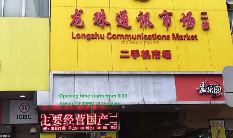 Your Product Sourcing Dept. in China | The7 Sourcing Open-time-of-longzhu-market Shenzhen Huaqiangbei Used Mobile Phone Market Insight - Ultimate Guide