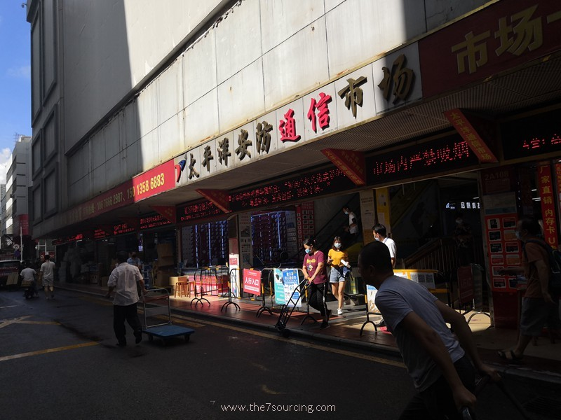Your Product Sourcing Dept. in China | The7 Sourcing Pacific-Security-Communications-Market 4 Mobile Phone Accessories Wholesale Markets Sourcing in Shenzhen Huaqiang North