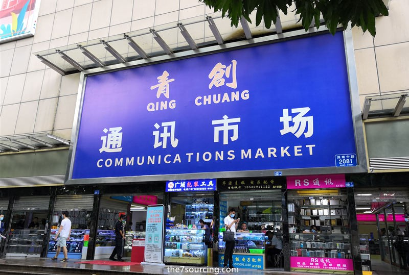 Your Product Sourcing Dept. in China | The7 Sourcing Qing-Chuang-Market Sourcing Mobile Phone Spare Parts in Shenzhen Huaqiangbei, What is the experience?