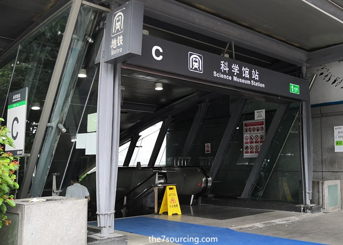 Your Product Sourcing Dept. in China | The7 Sourcing Subway-Line-1-Science-Museum-Station- Shenzhen Huaqiangbei Used Mobile Phone Market Insight - Ultimate Guide