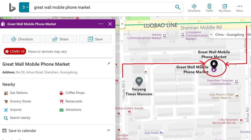 Your Product Sourcing Dept. in China | The7 Sourcing great-wall-market-in-bing-maps Shenzhen Huaqiangbei Used Mobile Phone Market Insight - Ultimate Guide