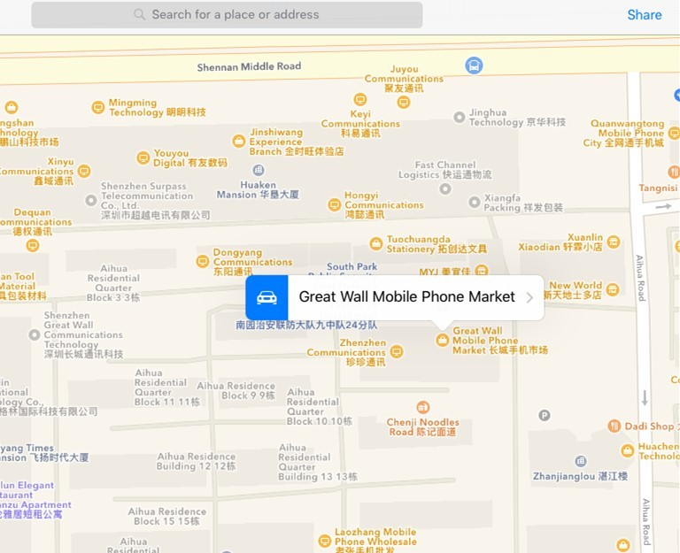 Your Product Sourcing Dept. in China | The7 Sourcing great-wall-market-in-iOS-map Shenzhen Huaqiangbei Used Mobile Phone Market Insight - Ultimate Guide