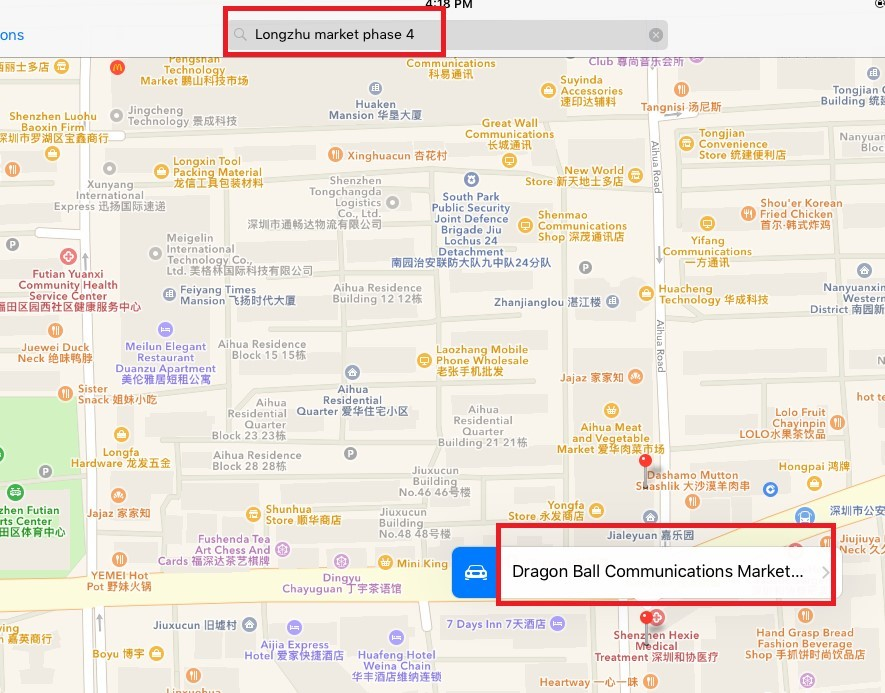 Your Product Sourcing Dept. in China | The7 Sourcing longzhu-market-in-iOS-map Shenzhen Huaqiangbei Used Mobile Phone Market Insight - Ultimate Guide