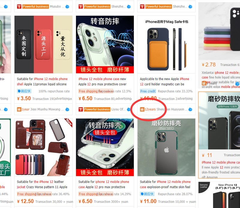Your Product Sourcing Dept. in China | The7 Sourcing 1688-company-availlabe-years How to Check Quality of Mobile Phone Case and Source High-quality Phone Cases from China