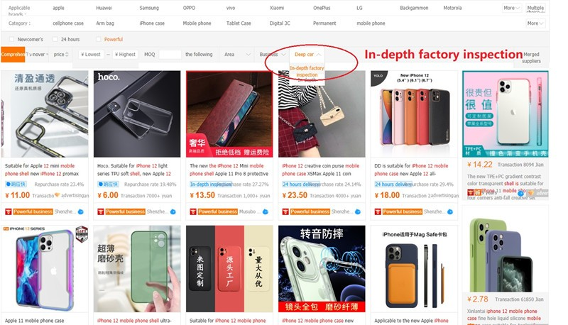 Your Product Sourcing Dept. in China | The7 Sourcing 1688.com-in-depth-factory-inspection How to Check Quality of Mobile Phone Case and Source High-quality Phone Cases from China