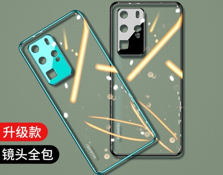 Your Product Sourcing Dept. in China | The7 Sourcing Huawei-Phone-case-TPU How to Check Quality of Mobile Phone Case and Source High-quality Phone Cases from China